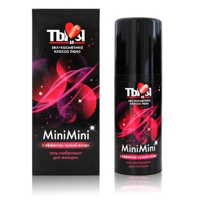 Любрикант для сужения влагалища MiniMini 00г