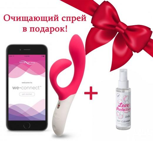 We-Vibe Nova Pink - ОЧИЩАЮЩИЙ СПРЕЙ В ПОДАРОК!!!!!