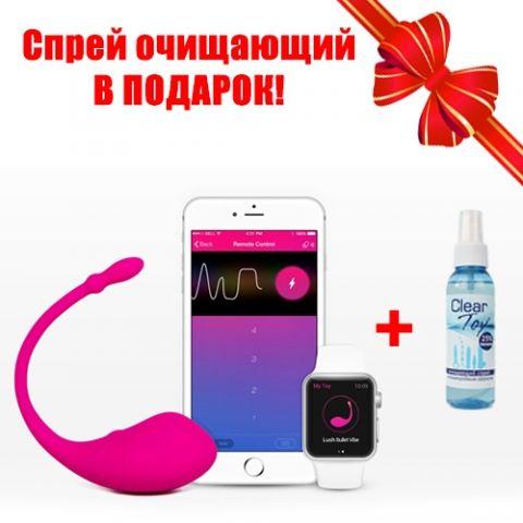 Вибропуля Lovense Lush - ОЧИЩАЮЩИЙ СПРЕЙ В ПОДАРОК!!!!!
